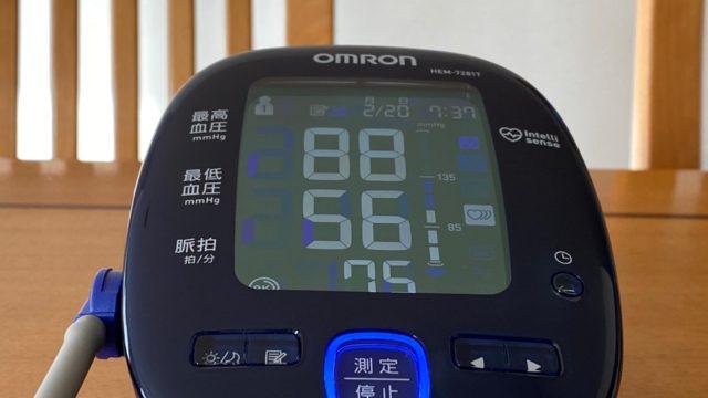 血圧計88/56